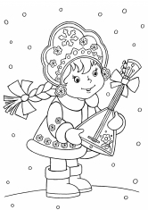 раскраски снегурочка новый год елки подарки скачать и