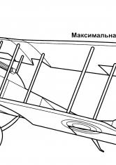 Раскраска РБИЗ С-13