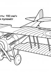 Раскраска SPAD S.7