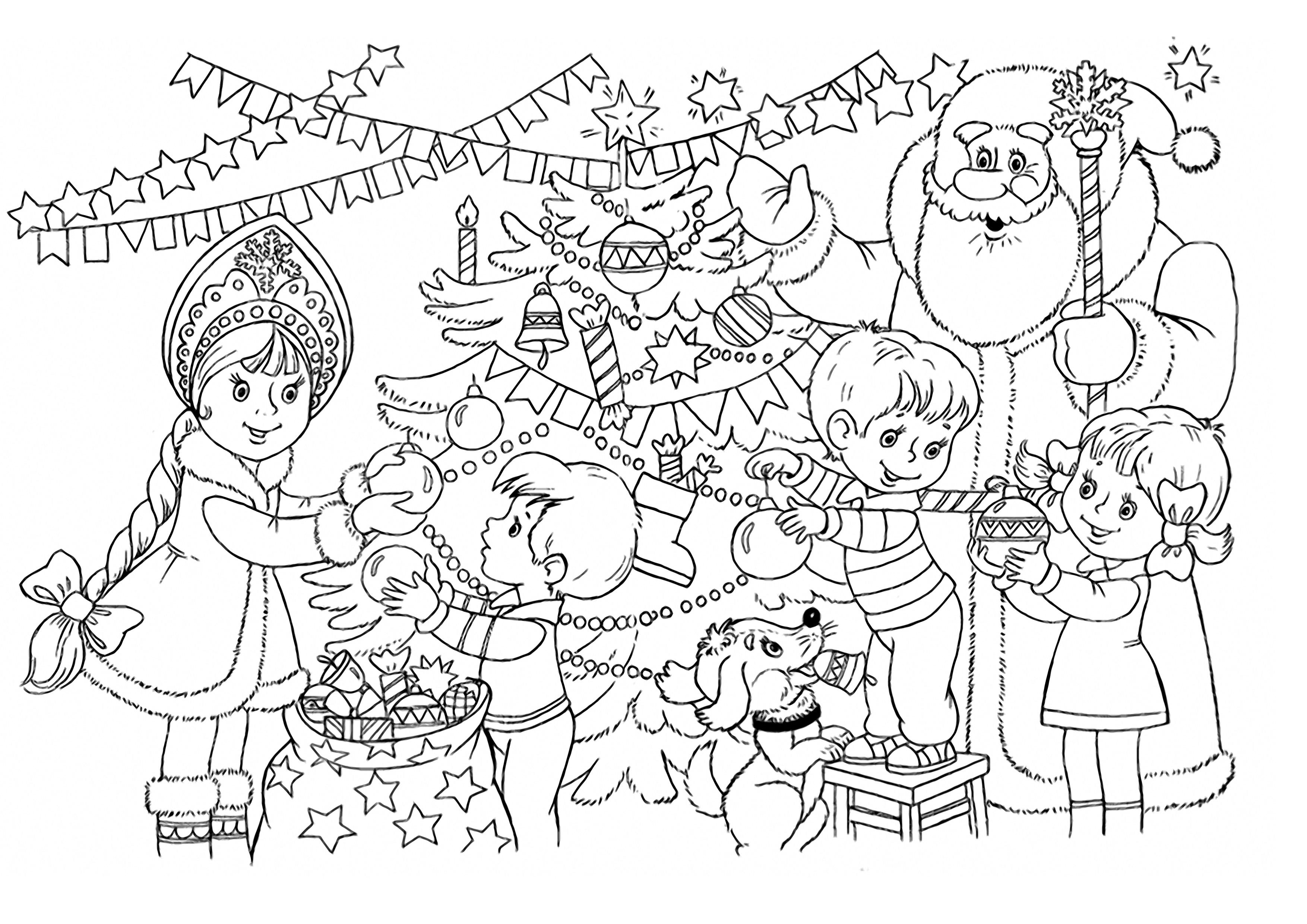 Фотографии Заказать письмо от Деда Мороза. .  Новый Год 2015 3 альбома ВКонтакте.