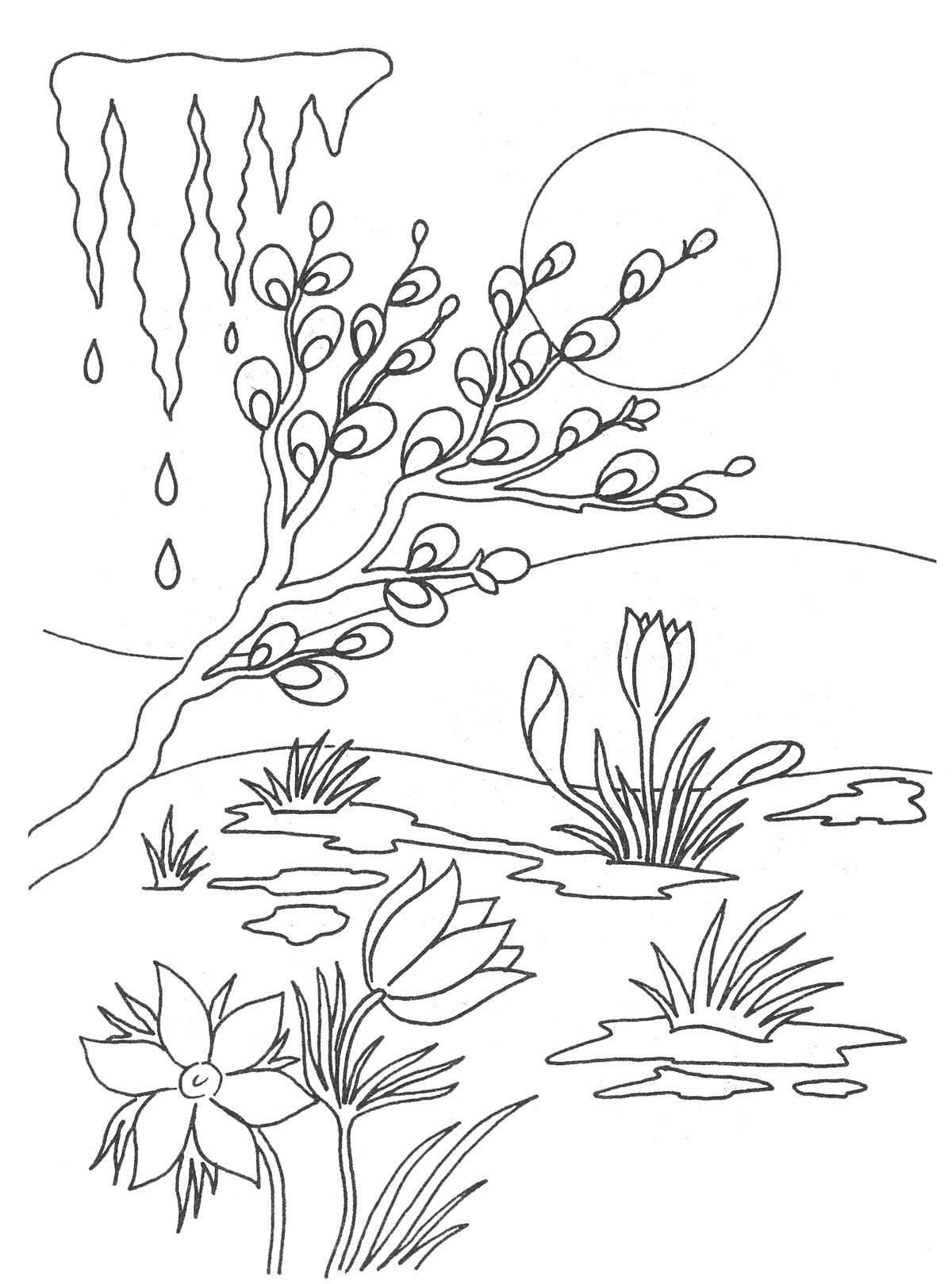 Рисунки весенняя природа формат а4 2
