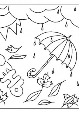 Раскраска Осень и зонтик, скачать и распечатать раскраску ...