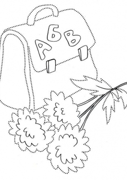 Раскраска Портфель с цветами, скачать и распечатать ...
