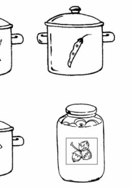 картинки банки для детей раскраска