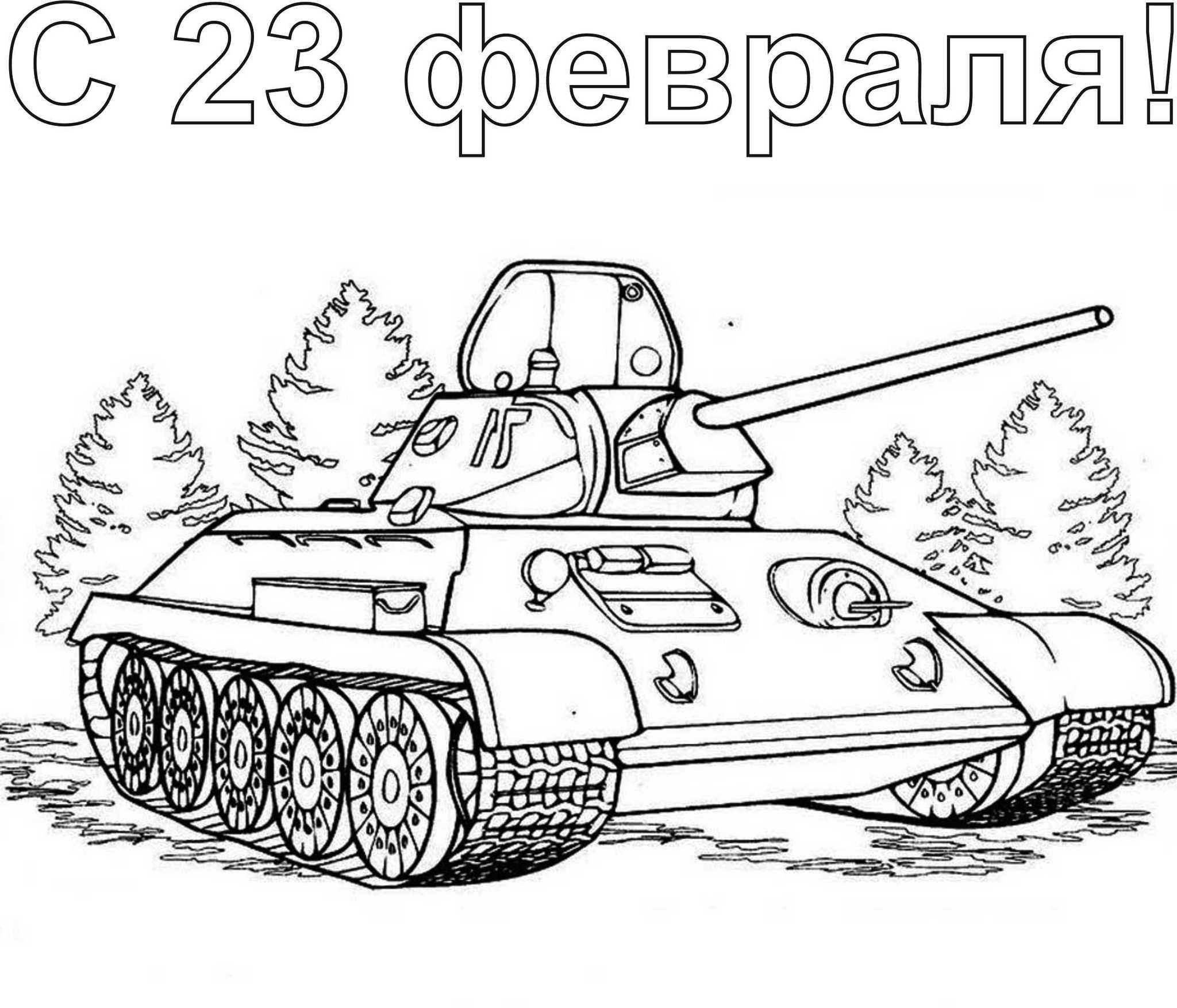 Контрольная работа по истории (Раздел 4. СССР во второй мировой и Великой отечественной войне 1941-1945 годов).