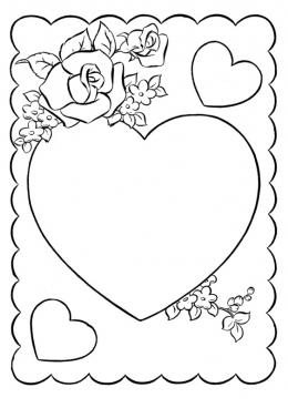 Раскраска Открытка ко дню Валентина, скачать и распечатать ...