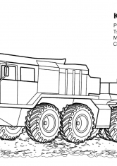 Раскраска КЗКТ-74281