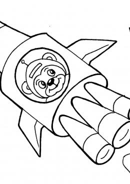 ракеты космос раскраска и