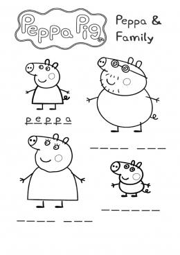 Раскраска Вся семья Пеппы, скачать и распечатать раскраску ...