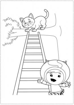 Раскраска Гео и кошка на дереве, скачать и распечатать ...