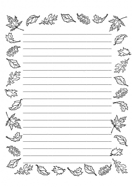 Раскраска Осеннее письмо, скачать и распечатать раскраску ...