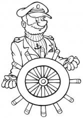 Раскраска Капитан за штурвалом
