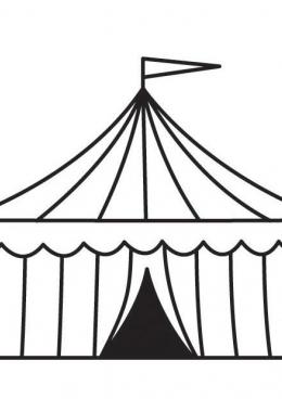 раскраска цирковая палатка скачать и распечатать раскраску