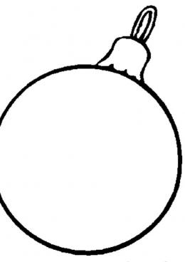 Ёлочный шар картинка раскраска