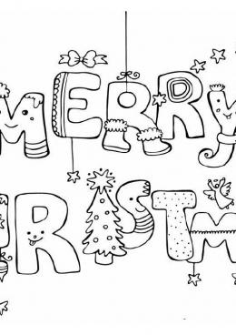 Раскраска Merry Christmas, скачать и распечатать раскраску ...