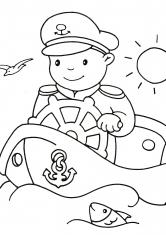 Раскраска Капитан корабля