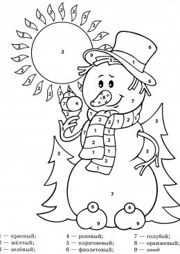 Раскраска Снеговика по номерам, скачать и распечатать ...