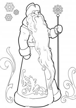 Раскраска Дед мороз из Устюга, скачать и распечатать ...