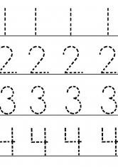 Цифра от 1 до 9 раскраска