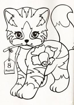 Раскраска с котиками