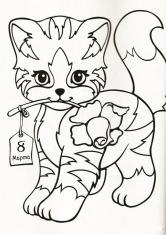 Раскраска Котик с розой