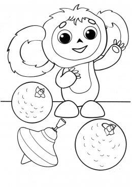 Раскраска Чебурашка с апельсинами и юлой, скачать и ...