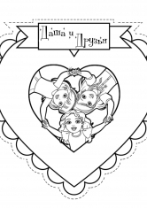 Раскраска Даша Эмма и Кейт