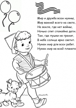 Вязание сверху вниз модели с описанием - Вяжи. ру - модели 3