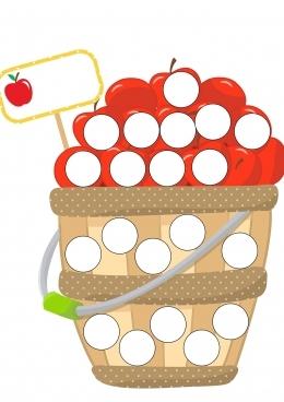 Корзинка с яблоками картинки